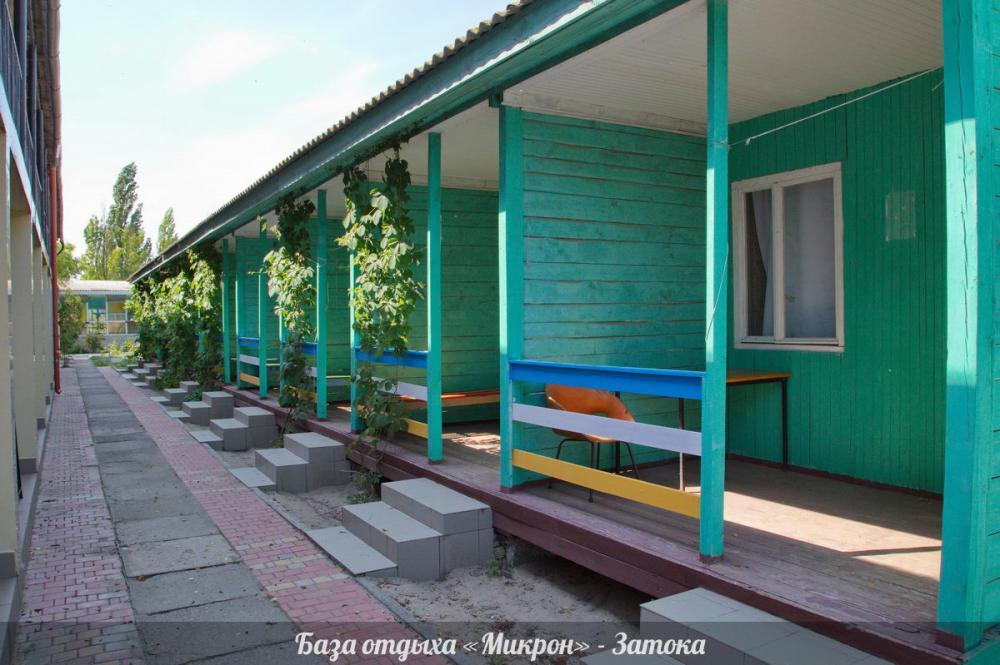 Отдых на море туры в Украину путевки и цены на отдых в